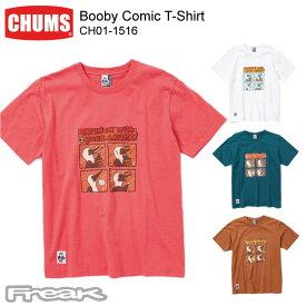 CHUMS チャムス メンズ Tシャツ CH01-1516<Booby Comic T-Shirt ブービーコミックTシャツ>※取り寄せ品