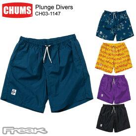 CHUMS チャムス メンズ ショーツ ハーフパンツ CH03-1147<Plunge Divers プランジダイバース>※取り寄せ品