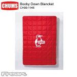 CHUMS チャムス キャンプ アウトドア ダウンケット CH09-1146<Booby Down Blancket  ブービーダウンブランケット>