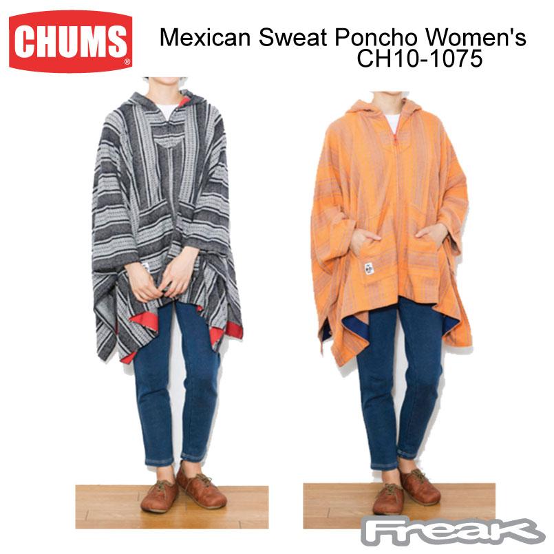 数量限定【200円クーポン】配布中!!CHUMS チャムス CH10-1075<Mexican Sweat Poncho Women's メキシカンスウェットポンチョ>※取り寄せ品