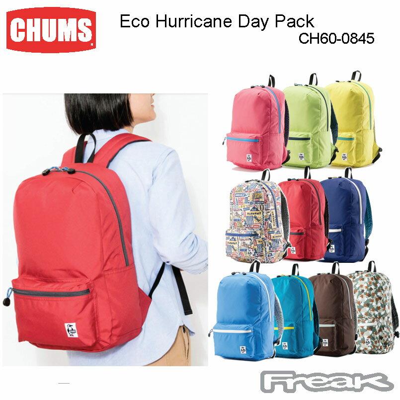 CHUMS チャムス CH60-0845<Eco Hurricane Day Pack エコハリケーンデイパック >※取り寄せ品