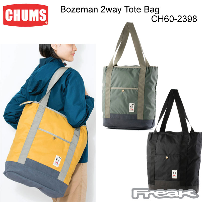 CHUMS チャムス バッグ バック CH60-2398<Bozeman 2way Tote Bag ボーズマン2ウェイトートバッグ>※取り寄せ品