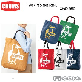 CHUMS チャムス バック トートバック CH60-2552<Tyvek Packable Tote L タイベックパッカブルトートL>※取り寄せ品
