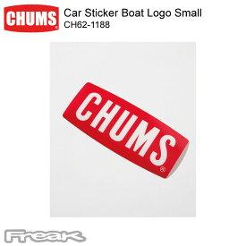 CHUMS チャムス 車や窓に貼れるステッカー CH62-1188<Car Sticker Boat Logo Small カーステッカーボートロゴスモール(ステッカー)>※取り寄せ品