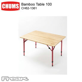 CHUMS チャムス キャンプ アウトドア テーブル CH62-1361<Bamboo Table 100 バンブーテーブル>