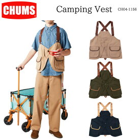 CHUMS チャムス キャンピングベスト キャンプ用品 CHUMS Camping Vest CH04-1156 ※取り寄せ品