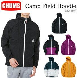 CHUMS チャムス メンズ ジャケット CH04-1148 Camp Field Hoodie キャンプフィールドフーディ マウンテンパーカー アウター ※取り寄せ品