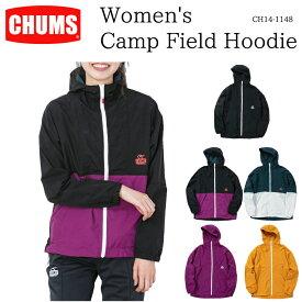 CHUMS チャムス レディース ジャケット CH14-1148 Camp Field Hoodie レディース キャンプ フィールド フーディ マウンテンパーカー アウター ※取り寄せ品