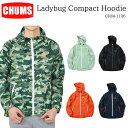 CHUMS チャムス メンズ ジャケット CH04-1136 Ladybug Compact Hoodie レディバグコンパクトフーディ ジャケット アウ…