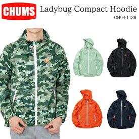 CHUMS チャムス メンズ ジャケット CH04-1136 Ladybug Compact Hoodie レディバグコンパクトフーディ ジャケット アウター ※取り寄せ品