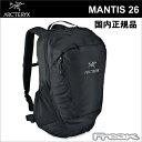 4月下旬入荷 国内正規品【ARC'TERYX アークテリクス】<Mantis 26L Daypack BLACK マンティス デイパック>arcteryxリュッ...