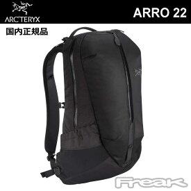 アークテリクス ARC'TERYX <アロー22 バックパック ブラック Arro 22 Backpack BLACK >デイパック arcteryx