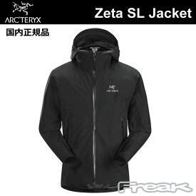 ARC'TERYX アークテリクス <ゼータ SL ジャケット メンズ Zeta SL Jacket Mens BLACK 旧 Beta SL Jacket>ゴアテックス GORE-TEX arcteryx