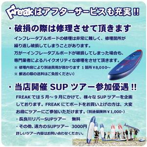 "SOUYUSTICK  漕遊 ソーユースティック SKYWALK 10'6"" インフレータブルスタンドアップパドルボード ソウユウスティック  サップ"