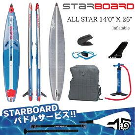 2019 スターボード オールスター 14.0x26x6 レースボード STARBOARD ALLSTAR AIRLINE SUPインフレータブル サップボード スタンドアップパドルボード 熱溶着