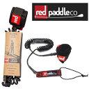 Red Paddle Coiled Leash 8ft レッドパドル コイルリーシュ リーシュコード SUP サップ