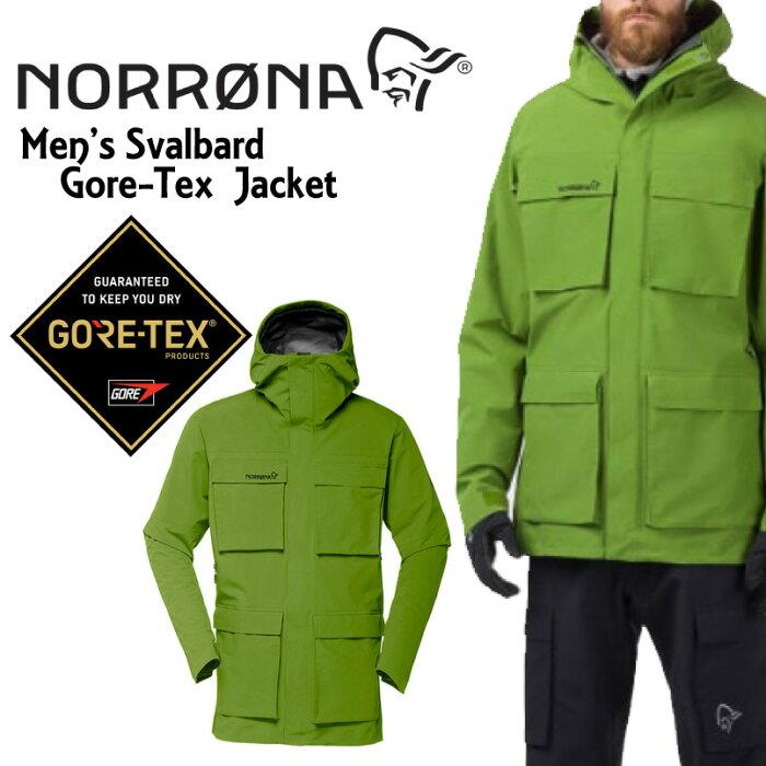70985145f NORRONA ノローナ <svalbard Gore-Tex Jacket >Evergreenメンズ スヴァルバール ゴアテックス  ジャケット|Freak