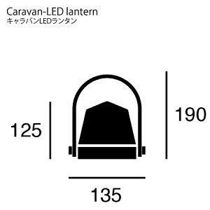 充電式ランタンテーブルランプガラスキャラバンLEDランタンアートワークスタジオアルミ高級感取っ手付きブラックグリーンピンクゴールドライトゴールドリビングベランダアウトドア持ち運びデザインインテリア照明