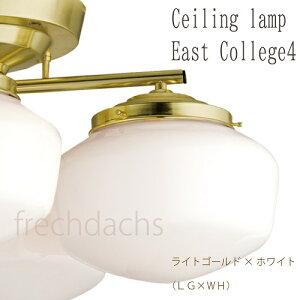 白熱球プレゼント♪クラシックテイスト大きめレトロガラスのリモコン付4灯シーリングライトイーストカレッジアートワークスタジオEastcollege4ceilinglampクリアホワイトゴールドブラックアンティークリビングダイニングインテリア照明