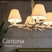 ディクラッセ/シャンデリアペンダント/カントナ/cantona/LP2160WH/DICLASSE/鹿の角のようなデザインが魅力です/北欧インテリア照明