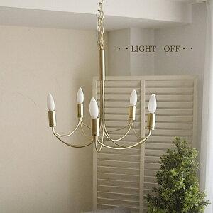 NEW!特典付きシャンデリアシンプルゴールドディクラッセアルコスモール5灯ゴールド金色GOLDペンダントライト曲線美モダンおしゃれデザインリビングダイニングアンティーク上品キッチン玄関LED対応天井照明