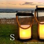 【Sサイズ】お庭でも使える置き型LEDのソーラーライトノッテSサイズ自然の光で充電持ち運びに便利なハンドル付き揺らぎ機能付きLEDライトディクラッセガーデンライトソーラーライトアウトドアベランダ防災
