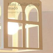 送料無料オフホワイトのナチュラルミニシーリングライトマド木製ウッド天井照明/フレイムスmado白whiteDC-038/玄関廊下かわいいキッチンカウンタートイレシンプルナチュラル北欧風インテリア照明フレッヒダックス