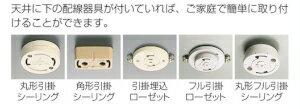 【NEW!】デザイン照明のディクラッセ/ペンダントライト/星型のランプ/インテリア照明/エトワール/etoile/LED対応