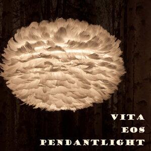 デンマークからやってきた!北欧照明VITA/ヴィータ/羽毛でできたふわふわもふもふペンダントライト/EOS/イオス/北欧照明/インテリア照明のフレッヒダックス