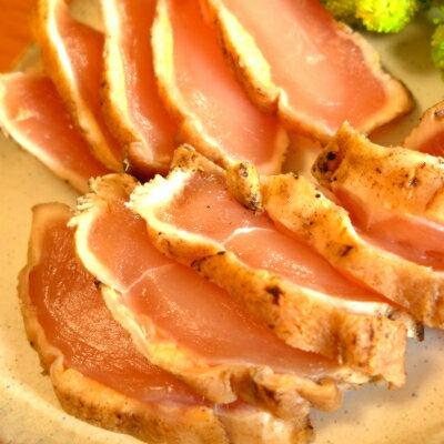 タレ付き種鶏のたたきあぶり焼き味付きむね1枚肉約250g以下大きさにバラツキあり【不定貫】 たたき 鶏 鶏肉
