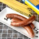 【栄肉】無添加 鹿肉ソーセージプレーン 145gから165g