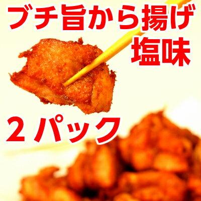 わしのブチ旨 塩味からあげ冷凍鶏もも肉 500g × 2パックからあげ から揚げ 唐揚げ 冷凍