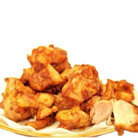 わしのブチ旨 塩味からあげ鶏もも肉 500g × 2パック