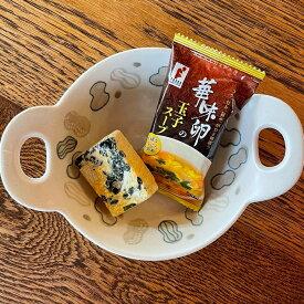 【送料無料】華味卵のたまごスープ 30個入り2000円ポッキリ