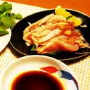 もちもち!! 種鶏のたたきむね1枚肉 220g 〜 240gたたき 鶏 鶏肉
