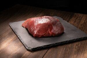 【送料無料】鹿 赤身肉 1kg