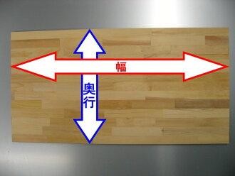 宽度: 2000 毫米 x 400 毫米 x 20 毫米厚的松木木材单板