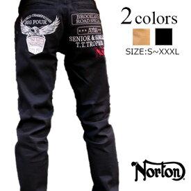 【NORTON(ノートン)メンズ】ストレッチ ツイル パンツ|FREE-GUY(フリーガイ)