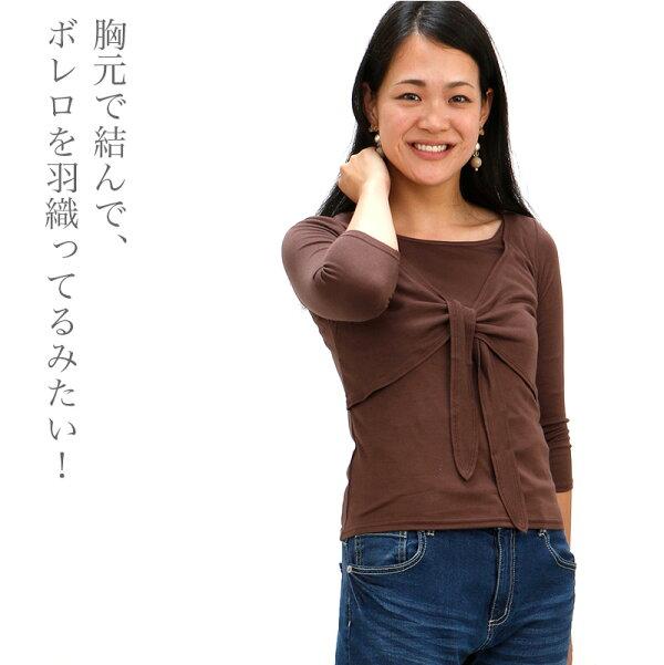 【ゆうパケット発送】プルオーバーSMLLL日本製重ね着風前結び7分袖綿混無地大人きれい