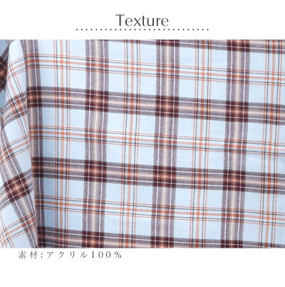 【ゆうパケット発送】ストールレディース服飾小物寒さ対策チェック柄プリント
