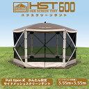 ハブスクリーンテント600 6角(面)ワンタッチテント ポップアップテント メッシュスクリーンテント 引っ張るだけで完成 グランピ…