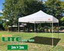 本格イベント用テント かんたん設営 ワンタッチ式テント 3m×3mフリーライズ LITEシリーズ【送料無料】タープテントより頑丈 熱中症…