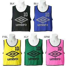 アンブロ UMBRO メンズ レディース サッカー フットサルウェア ストロングビブス10P 10枚セット ゼッケン 背番号 チーム練習 UBS7557Z