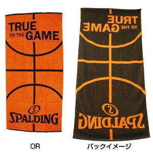メンズ バスケットボール 用品 ベンチタオル スポルディング SPALDING SAT130660