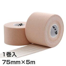 ザムスト ZAMST テーピングテープ バンデージ キネシオロジーテープ KT 1巻入 75mm×5m サポーター 応急処置
