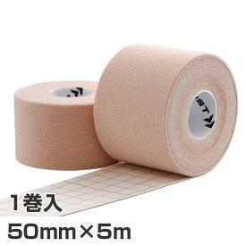 ザムスト ZAMST サポーター テーピングテープ バンデージ キネシオロジーテープ KT 1巻入 50mm×5m サポーター 応急処置