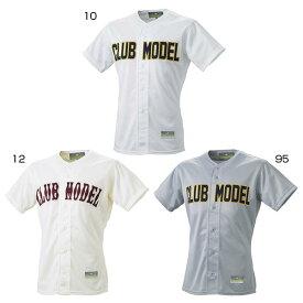 エスエスケイ野球 SSK メンズ レディース 野球ウェア ユニフォームゲーム用メッシュシャツ US013M
