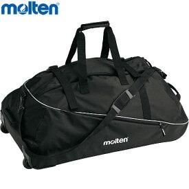 モルテン molten メンズ レディース ホイールバッグ バッグ 鞄 ボールバッグ バレーボール サッカーボール バスケットボール ハンドボール 遠征バッグ EK0018