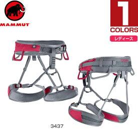 マムート Mammut レディース Ophir Speedfit オフィール スピードフィット アウトドア クライミングハーネス 2110-01350