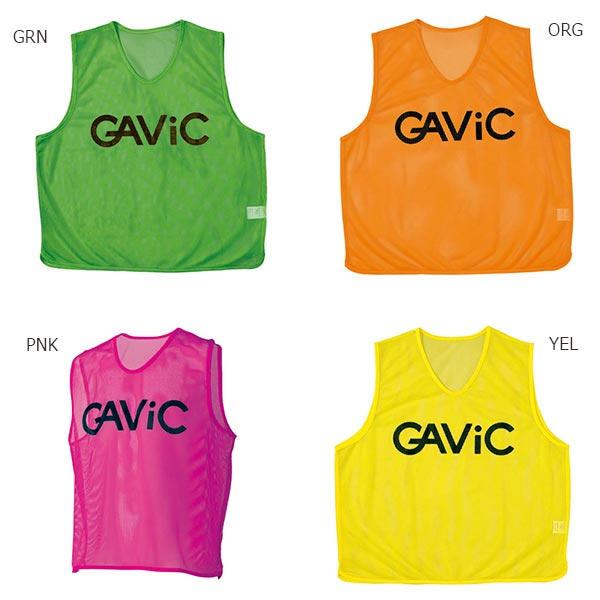 【送料無料】 ガビック GAViC メンズ レディース ジュニア ビブスセット背番号付10枚セット ウェア ゼッケン チーム練習 バスケ サッカー フットサル GA9105